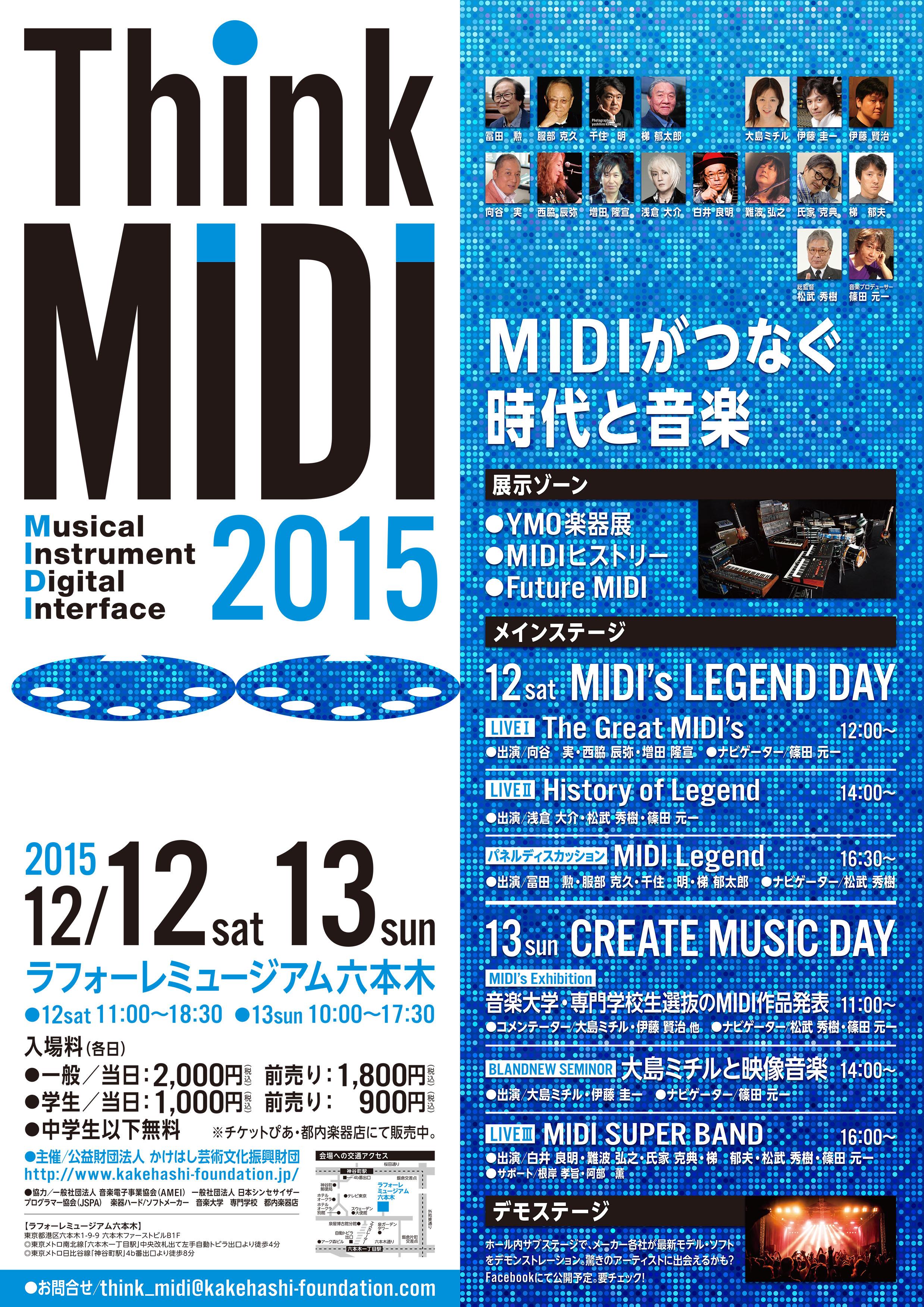 Think MIDI 2015